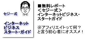 blog_logo_280-140_1.jpg